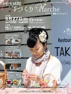 main_kawashima_960.jpg