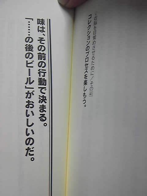120429_165421.jpg