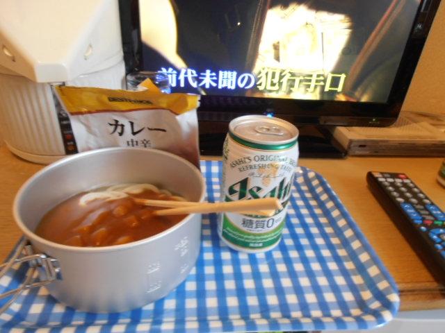 156円の贅沢な夕食P6220334