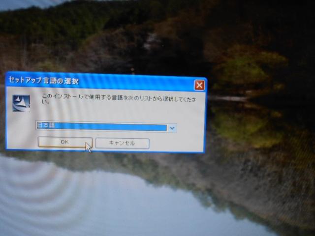 P3280058.jpg