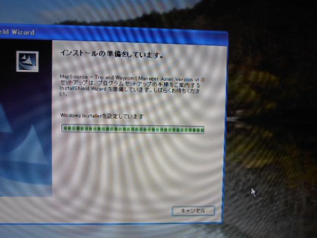 P3280059.jpg