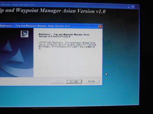 P3280060.jpg