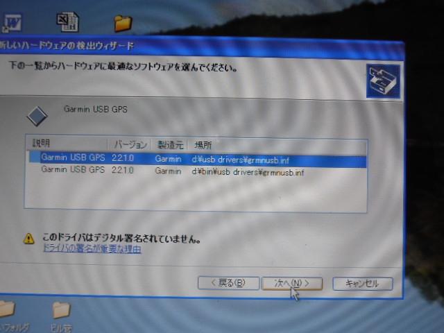 P3280068.jpg