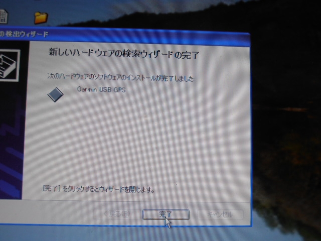 P3280070.jpg