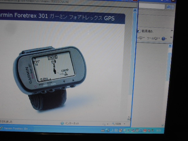 P3280083.jpg