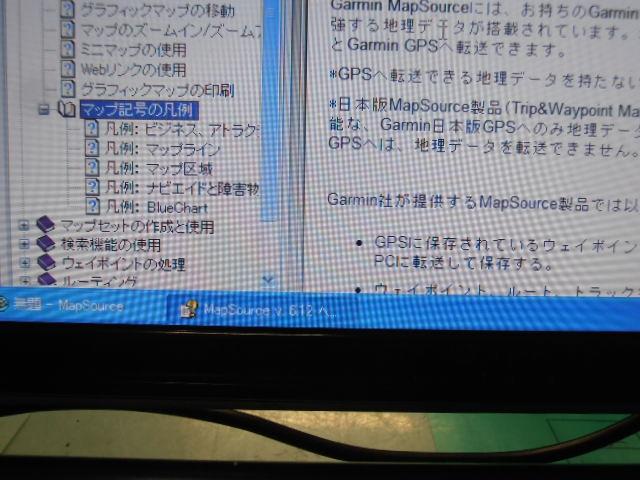P3290110.jpg