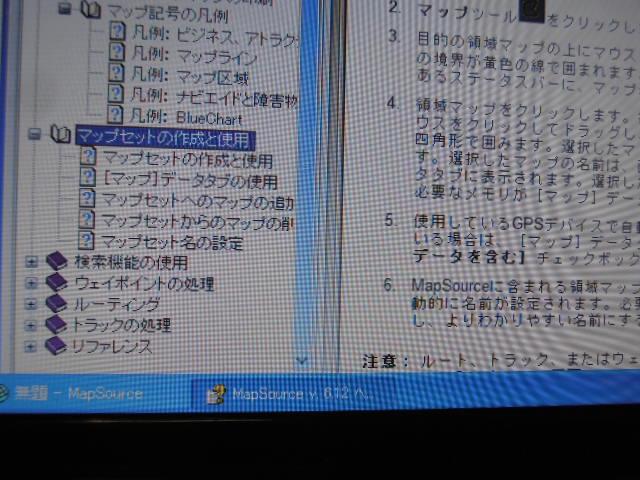P3290112.jpg