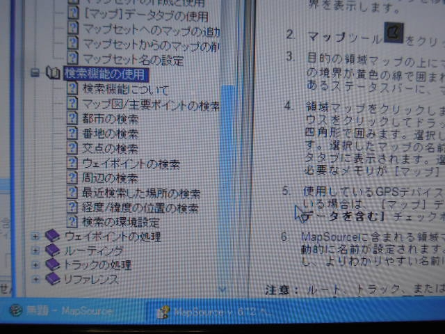 P3290113.jpg