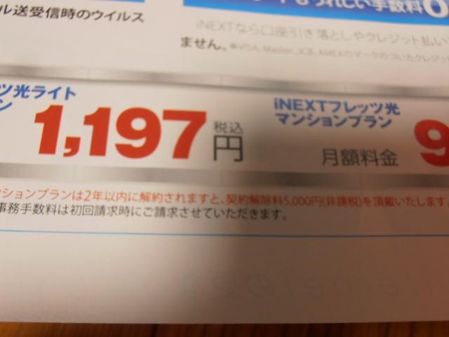 P4140331.jpg