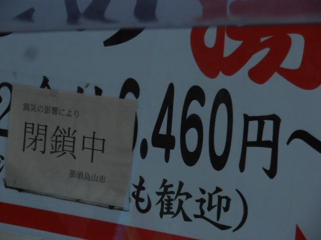 P4210458.jpg