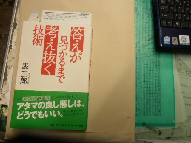 P4300611.jpg