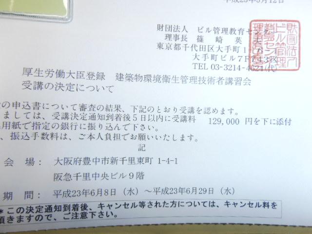 P6020046.jpg