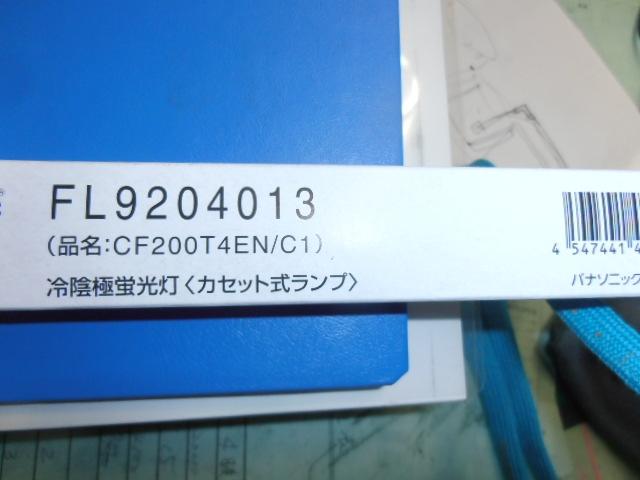 P6201117.jpg