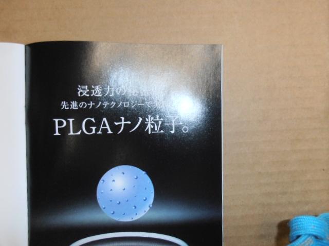 P7060250.jpg