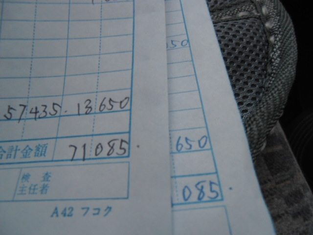 P7180524.jpg