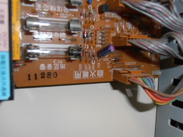 P8120872.jpg