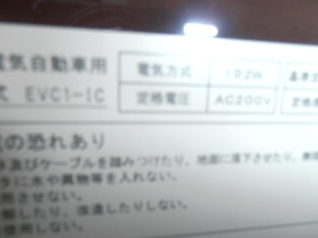 P8281040.jpg