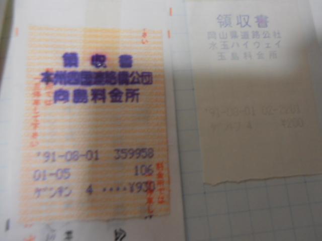 P9101191.jpg