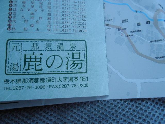PA261909.jpg