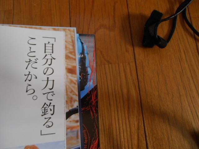 PC082197.jpg