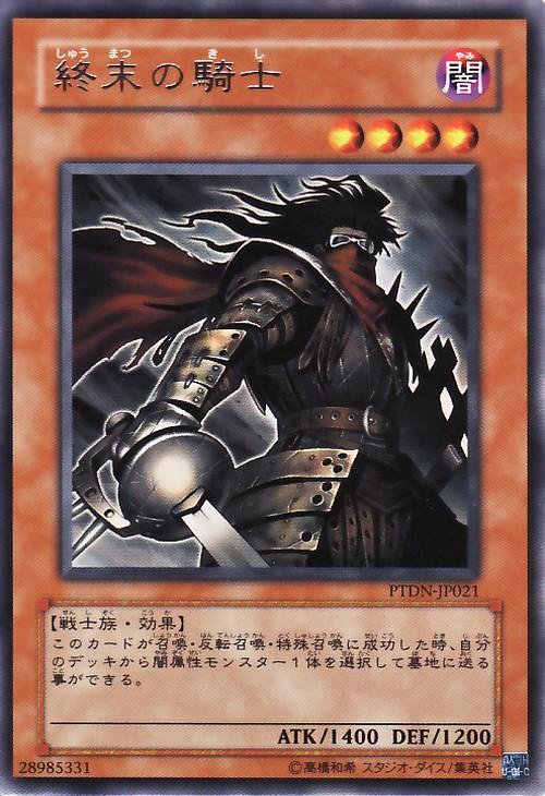 良いカードだ、アニメに登場させてあげて
