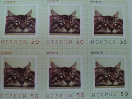 わんだふるにゃんのブログ-切手