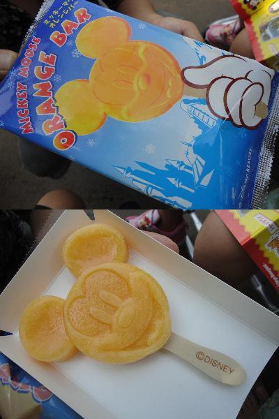ミッキーマウス・オレンジバー