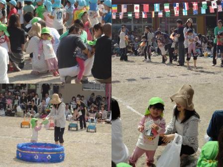 2010 小学校運動会4