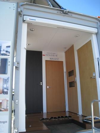 フルハイトドア2010