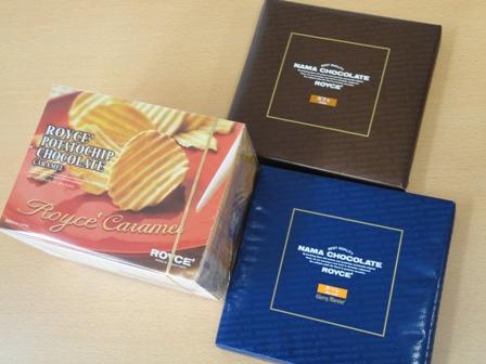 ポテトチップスチョコキャラメル.JPG