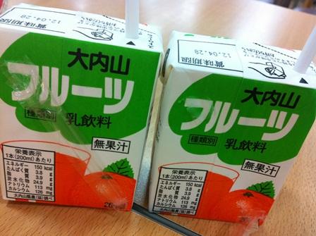 つぐみカフェ (4).JPG