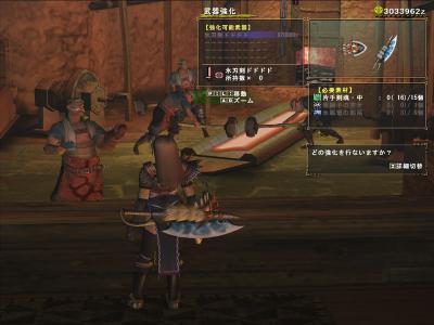HCドド片手剣強化02