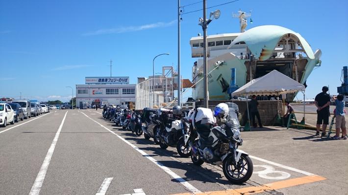 2014-0911-15-204.jpg