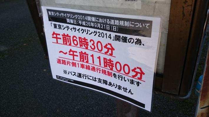 2014-0921-011.jpg