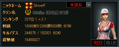 shiver_20120913022334.png