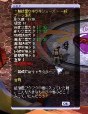 02_20101231001911.jpg