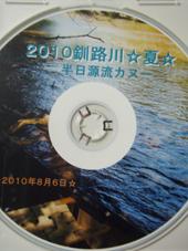 PC182308.jpg