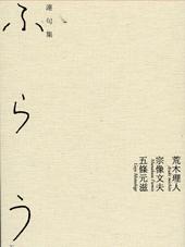 mu6.jpg