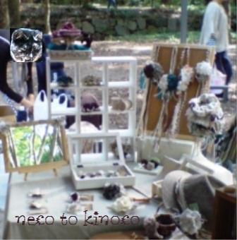 2011-10-02 下賀茂神社