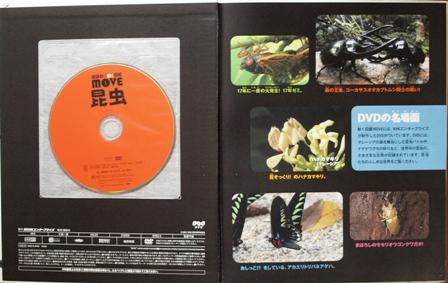 図鑑DVD