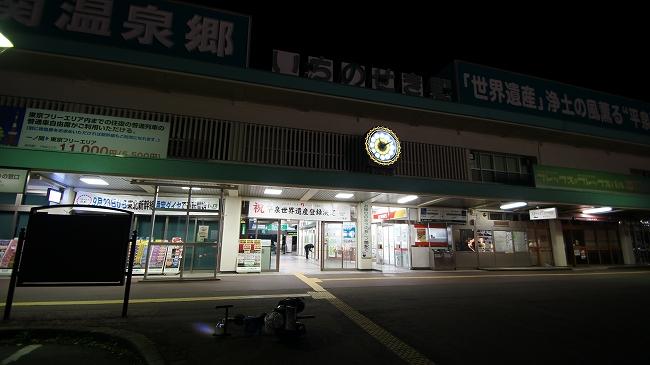 10_20120504201551.jpg