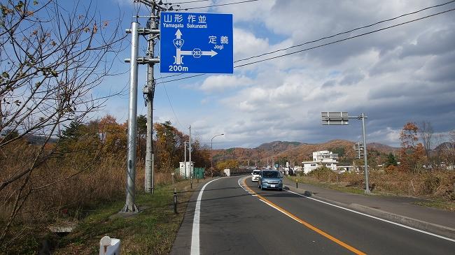 25_20120510095212.jpg