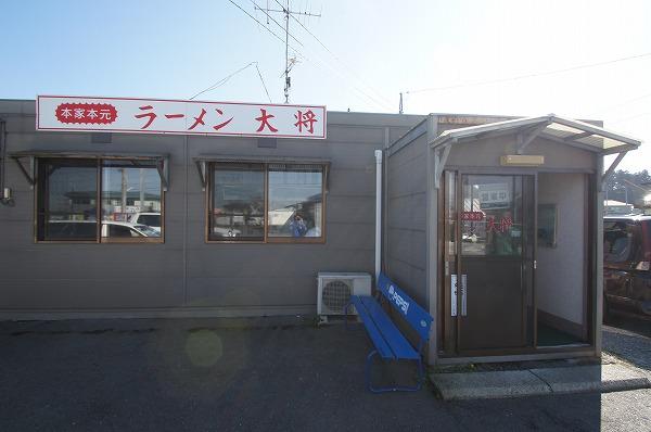 31_20120323142846.jpg