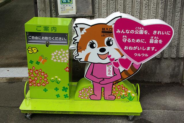nishiyamalesser-01.jpg