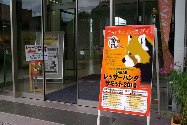 nishiyamalesser-06.jpg