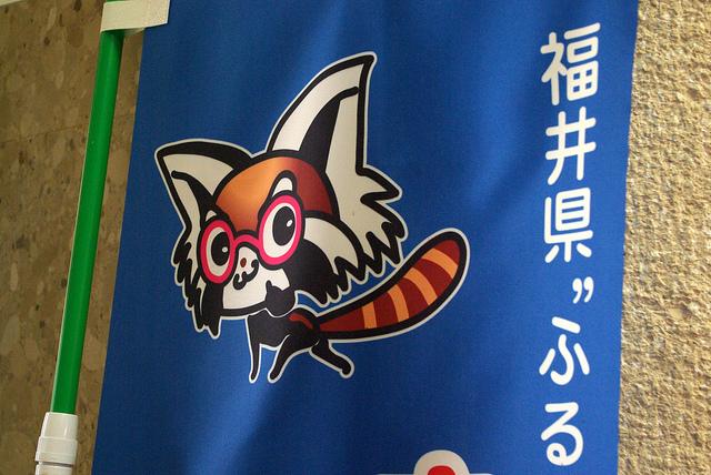 nishiyamalesser-08.jpg