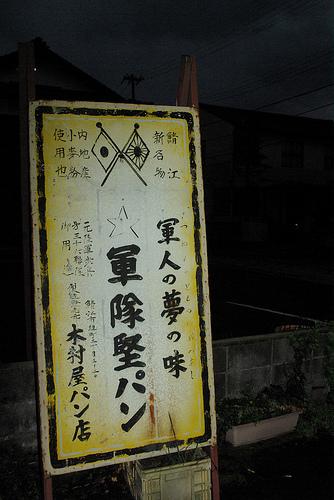 nishiyamalesser-10.jpg