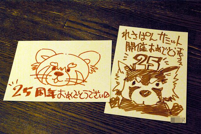 nishiyamalesser-1.jpg