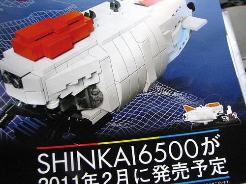 shinkai6500-16.jpg