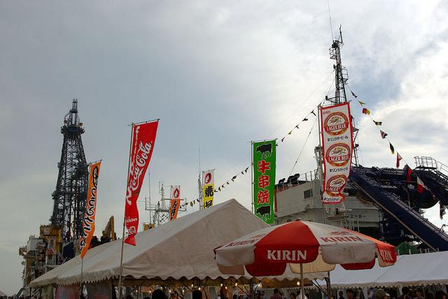 yokosuka-01.jpg